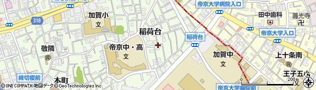 東京都板橋区稲荷台周辺の地図