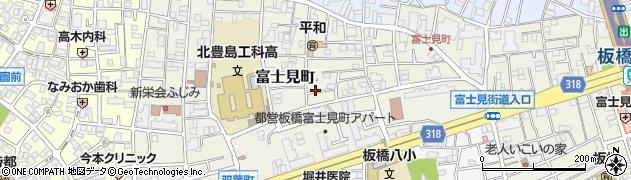 東京都板橋区富士見町周辺の地図