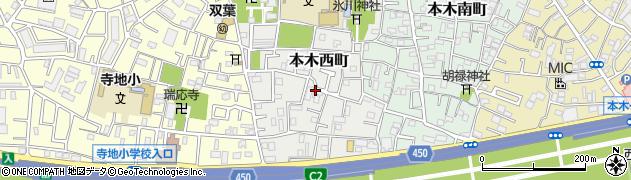 東京都足立区本木西町周辺の地図