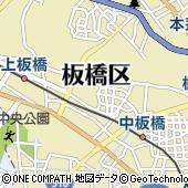 東京都板橋区常盤台