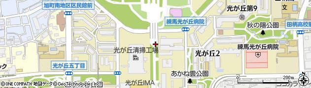 東京都練馬区光が丘周辺の地図