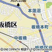 東京都板橋区宮本町38-8