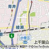 東京都足立区綾瀬3丁目25-18