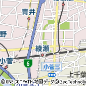 東京都足立区綾瀬
