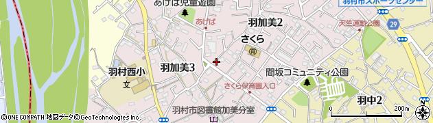東京都羽村市羽加美周辺の地図