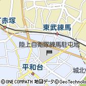 東京都主税局 練馬自動車税事務所