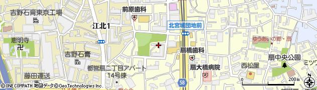 都営北宮城アパート周辺の地図