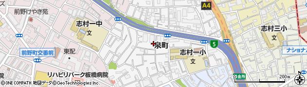 東京都板橋区泉町周辺の地図