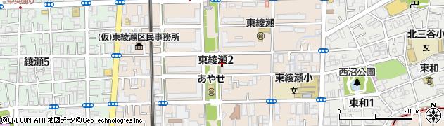 東京都足立区東綾瀬周辺の地図