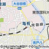 東京都葛飾区亀有5丁目28-2