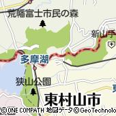 西武鉄道株式会社 西武園駅