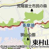 埼玉県所沢市山口2964