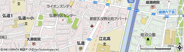 都営第二五兵衛五反野アパート周辺の地図