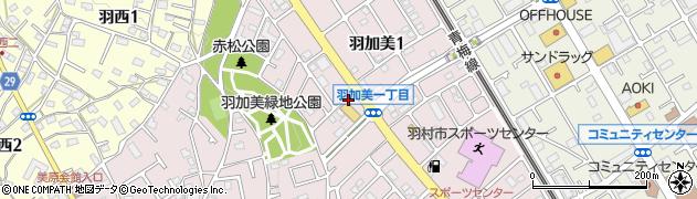 東京都羽村市羽加美1丁目周辺の地図