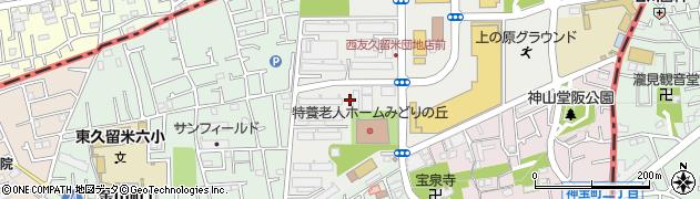 東久留米団地周辺の地図