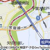 千葉県松戸市上矢切1416-11