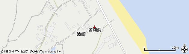 茨城県神栖市波崎(舎利浜)周辺の地図