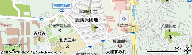 埼玉県和光市諏訪原団地周辺の地図