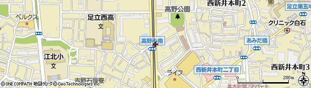 高野小南周辺の地図
