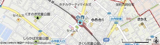 東京都羽村市周辺の地図