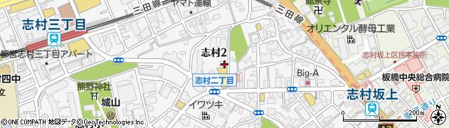 東京都板橋区志村周辺の地図