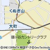 京成車両工業株式会社 くぬぎ山事業所