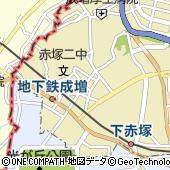 東京都板橋区赤塚3丁目29-15