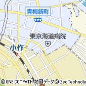東京都青梅市末広町