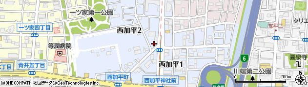 東京都足立区西加平周辺の地図