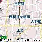 東京都足立区西新井7丁目15-5