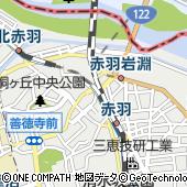 東京都北区赤羽台3丁目2-15