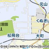 千葉県松戸市松飛台316-3