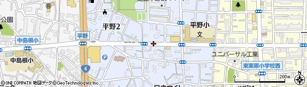 東京都足立区平野周辺の地図