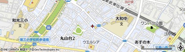 埼玉県和光市丸山台周辺の地図