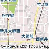 東京都足立区西新井3丁目4-5