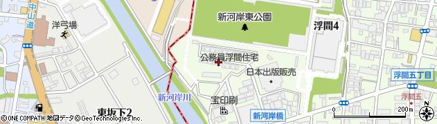 浮間公務員住宅周辺の地図
