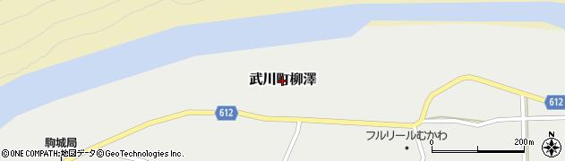 山梨県北杜市武川町柳澤周辺の地図