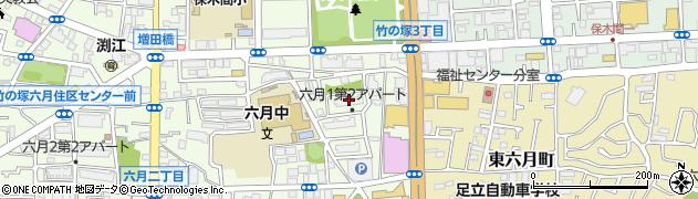 都営六月一丁目第2アパート周辺の地図