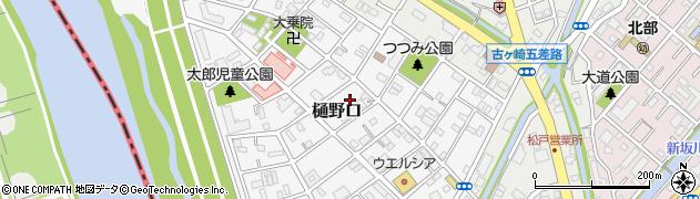 千葉県松戸市樋野口周辺の地図