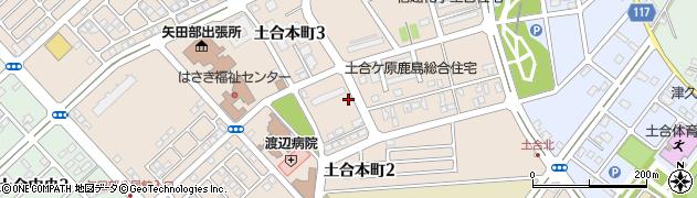 茨城県神栖市土合本町周辺の地図