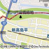 東京都板橋区新河岸3丁目1-3
