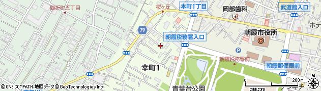 埼玉県朝霞市幸町1丁目周辺の地図