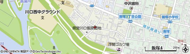 埼玉県川口市飯原町周辺の地図