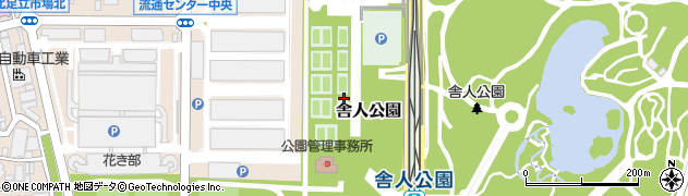 東京都足立区舎人公園周辺の地図
