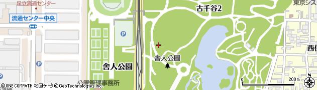 東京都足立区古千谷周辺の地図