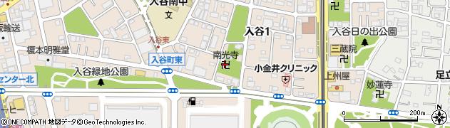 南光寺周辺の地図