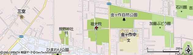 祖光院周辺の地図