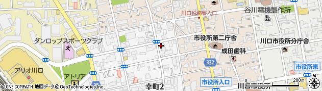川口幸町郵便局周辺の地図