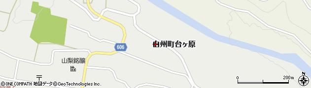 山梨県北杜市白州町台ヶ原周辺の地図