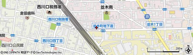埼玉県川口市並木1丁目6-35周辺の地図